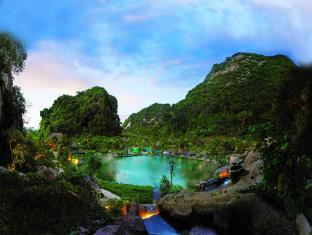 Booking Now ! The Banjaran Hotsprings Retreat