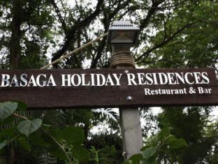 Basaga Holiday Residences Kuching - Hotellet från utsidan