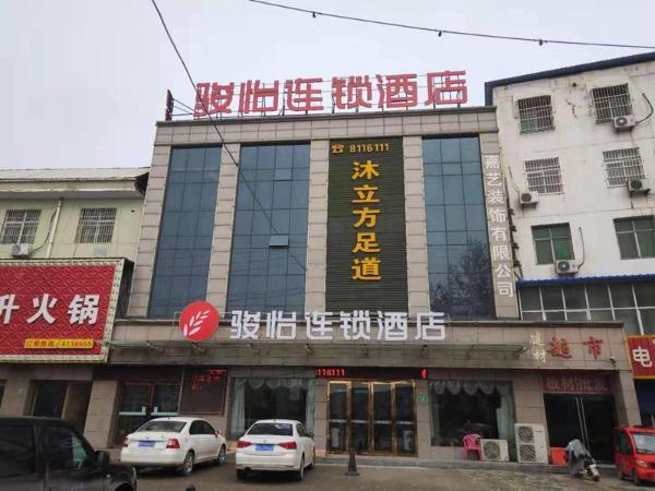 Jun Hotel Shanxi Yuncheng Yongji Passenger Transport Center Bus Station Yuncheng