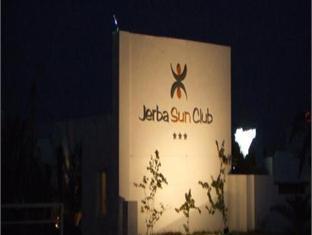 Jerba Sun Club