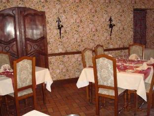 Relais De La Poste Hotel Argent-sur-Sauldre - Restaurant