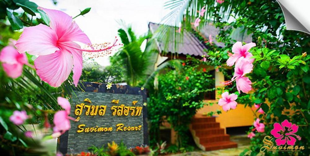 Suvimon Resort