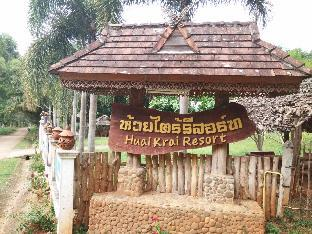 HuaiKrai Resort