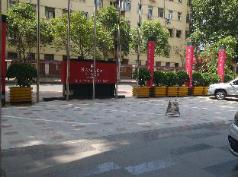 Ramada Plaza Zhengzhou, Zhengzhou