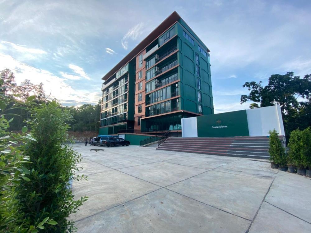 Dee Hotel Phayao