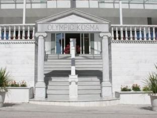 Booking Now ! Bomo Olympic Kosma Hotel & Bomo Villas