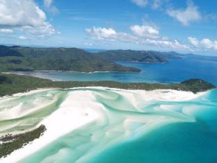 Hamilton Island Reef View Hotel Whitsunday Islands - Çevre