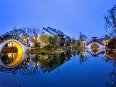 Banyan Tree Hangzhou, Hangzhou