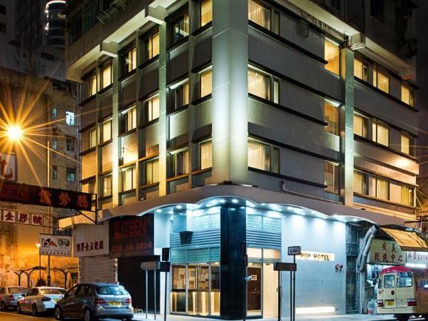 香港珀豪酒店 香港旅游 第1张