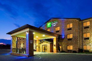 Promos Holiday Inn Express Hotel & Suites Elkins