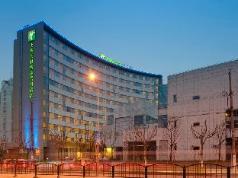 Holiday Inn Express Shanghai Sanlin Hotel, Shanghai