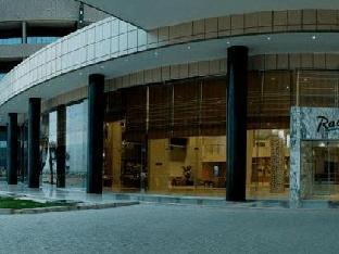 Promos Radisson Blu Hotel Alexandria