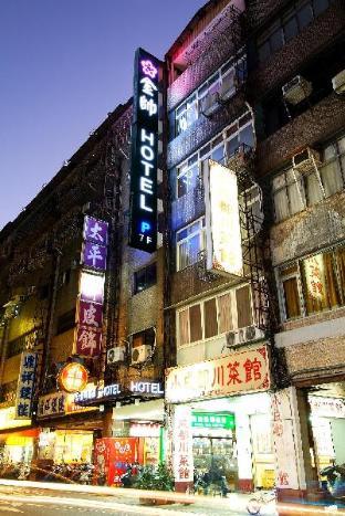 キンスワイ ホテル3