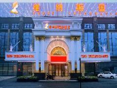 Venus International Hotel Pudong Airport Branch, Shanghai