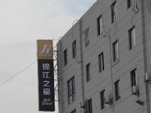 Jinjiang inn Select Shanghai Jiading Malu baoan road hotel