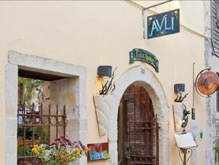 Avli Lounge Apartments - Crete Island