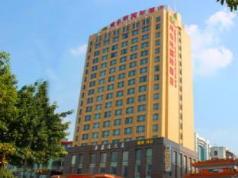 Vienna Hotel - Guangzhou South Railway Station Branch, Guangzhou