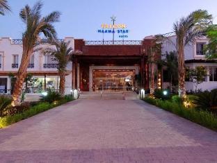 Reviews Falcon Naama Star Hotel