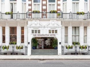 Avni Kensington Hotel London - Hotel Entrance
