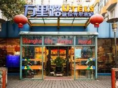 Shanghai City Central Youth Hostel, Shanghai