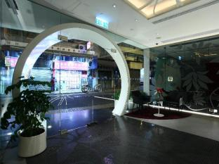 Sohotel Hong Kong - Hall