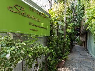 booking Bangkok Sourire at Rattanakosin Island Hotel hotel