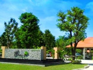 Piraya Resort & Spa Phuket - Giriş