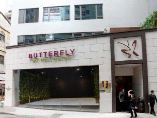 Butterfly on Wellington Boutique Hotel Hong Kong - Hotel Entrance