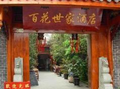 Chengdu Starway Flower hotel, Chengdu