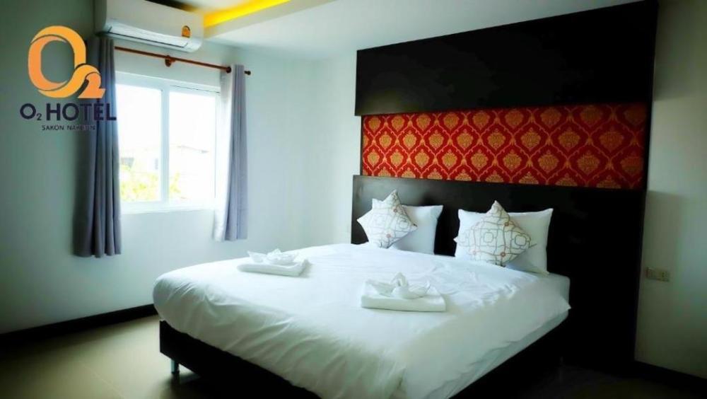 O2 Hotel Sakon Nakhon