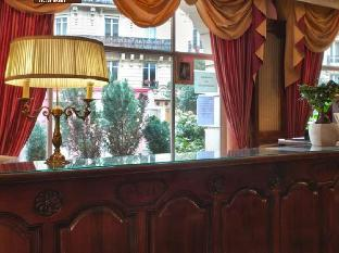 Coupons Hotel Minerve