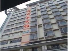 Bao Li Feng Hotel, Guangzhou