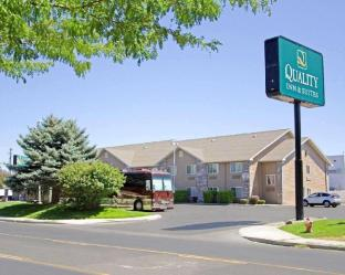 Get Promos Quality Inn & Suites