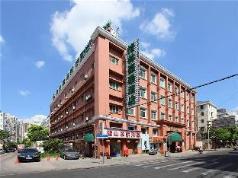 GreenTree Inn Shanghai Jiangpu Business Hotel, Shanghai