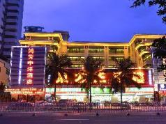 Hong Fang Zhong Yang Hotel, Sanya