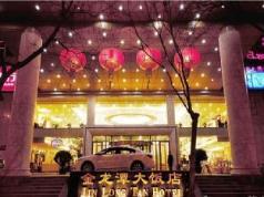 Beijing Jinlongtan Hotel, Beijing