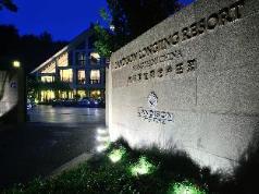 Landison Longjing Resort, Hangzhou