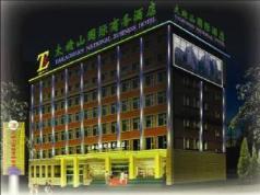 Tai Mu Shan International Business Hotel, Beijing
