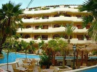 Top Countryline Fortina All Inclusive Spa & Resort