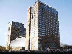 Wenjin Hotel Beijing, Beijing