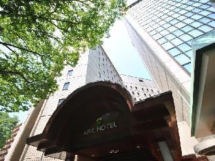 Image of Ark Hotel Sendai Aoba Dori