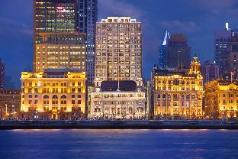 Waldorf Astoria Shanghai On the Bund, Shanghai