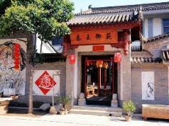 Xian Lintong Emperor Qin Imperial Garden Hotel, Xian