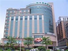 GreenTree Inn GuangDong DongGuan HouJie Business Hotel, Dongguan