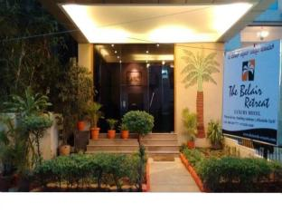 The Belair Retreat Hotel - Bangalore