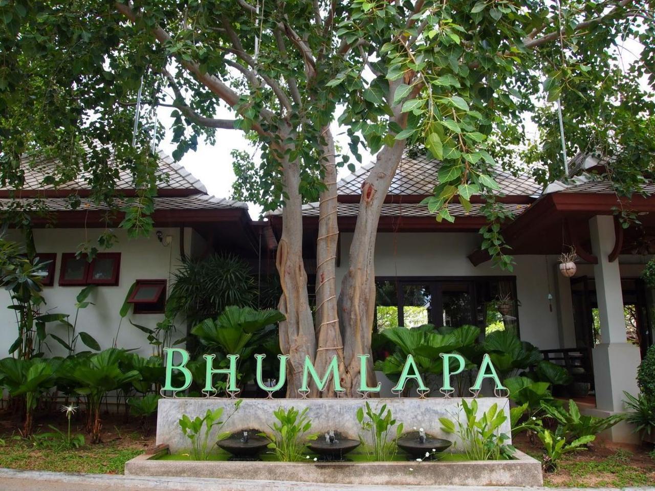 ภูมิลาภา การ์เด้น รีสอร์ท (Bhumlapa Garden Resort)