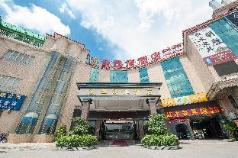 Guangzhou Yu Zhu Wan Hotel, Guangzhou