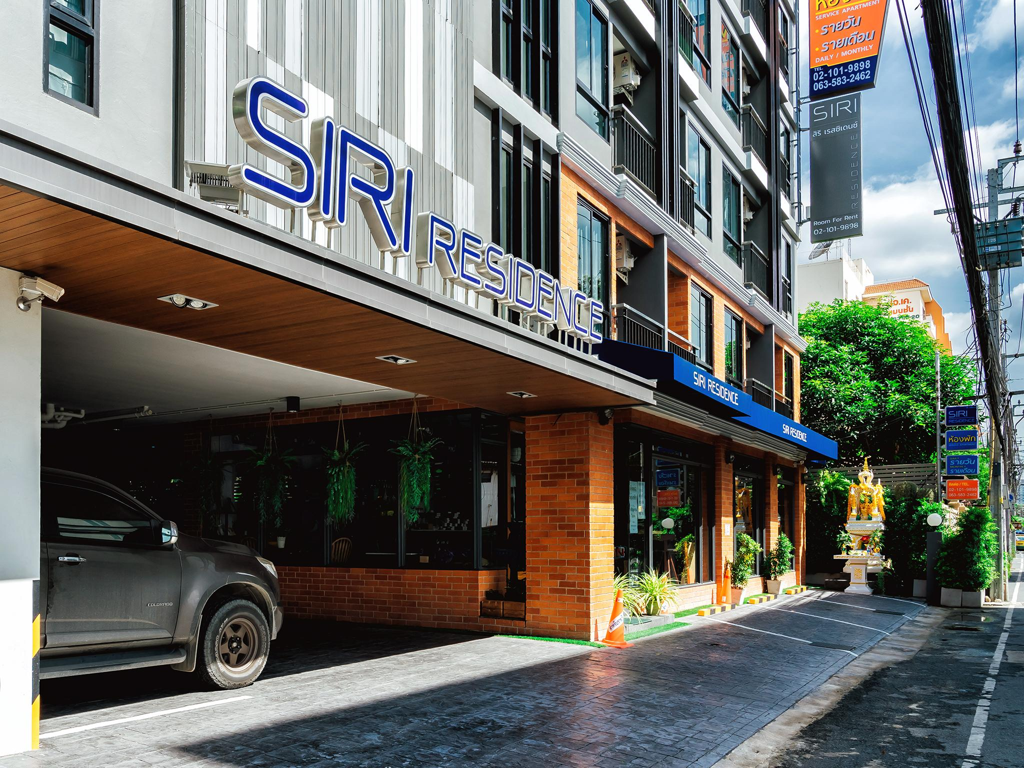 Siri Residence Apartment