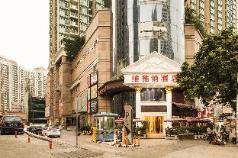WEIYALI HOTEL, Shenzhen