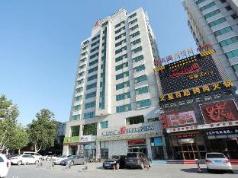 Jinjiang Inn Weihai Rongcheng Chengshan Avenue High-Speed Railway Station, Weihai
